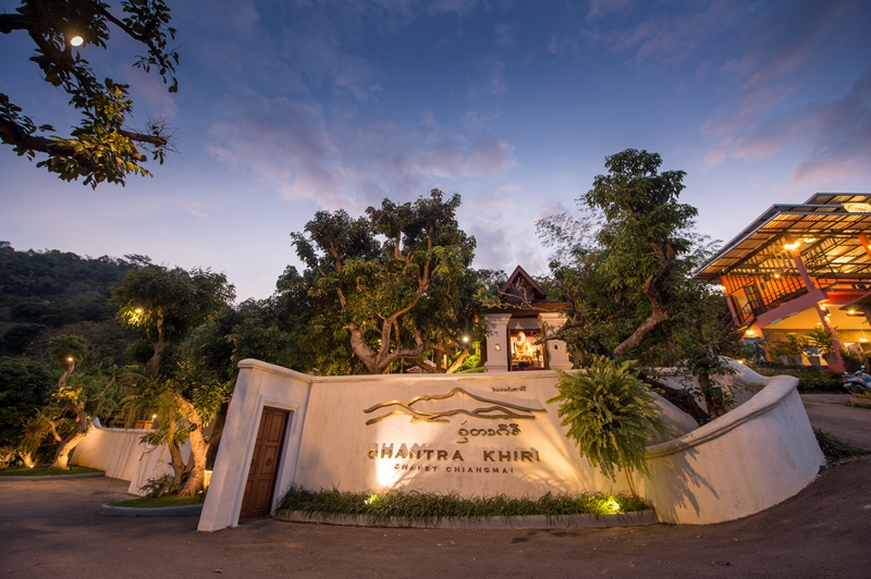 Chantra Khiri Chalet : About Us